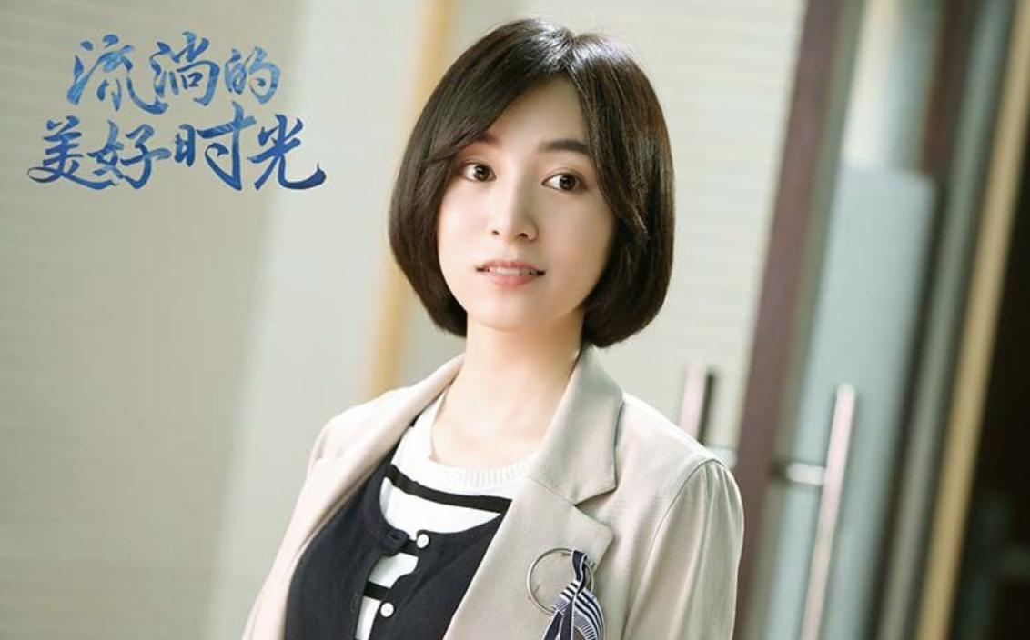 吴雅君《流淌的美好时光》求职遇阻 揭原生家庭矛盾