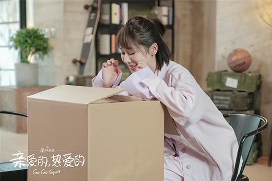 《亲爱的,酷爱的》杨紫李现初吻预警  燃爆今夏
