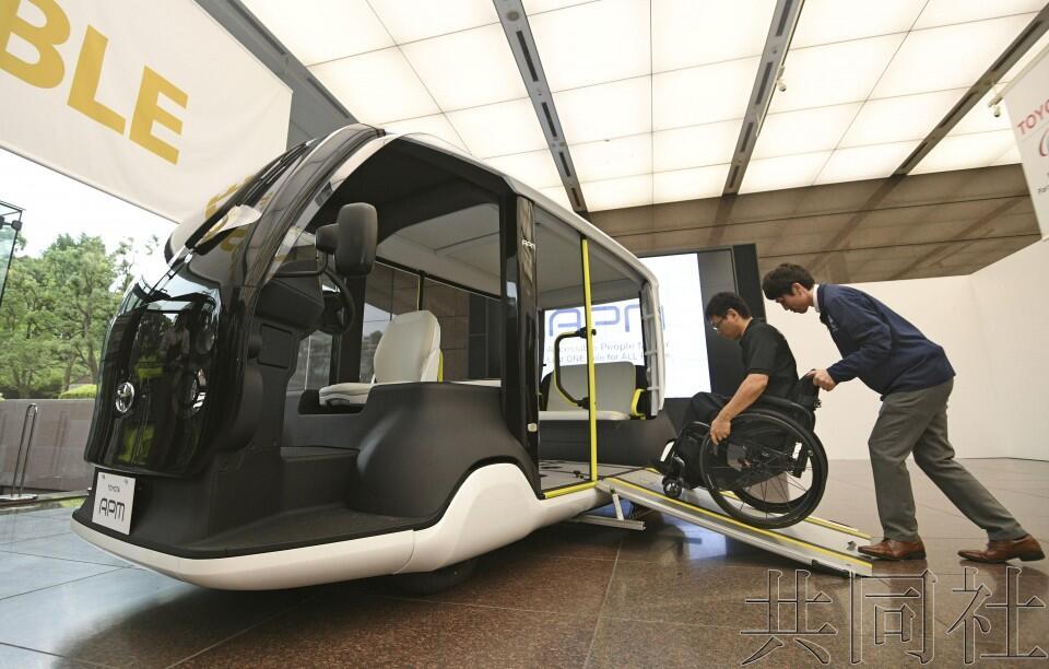 丰田向公众展示东京奥运场内专用电动汽车