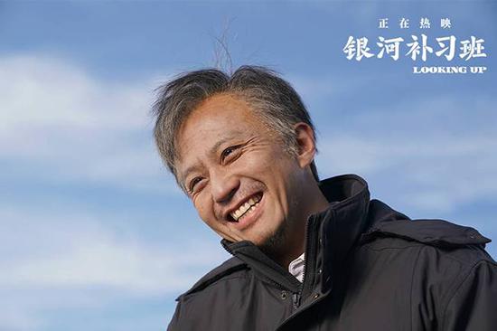 《银河补习班》票房破1.6亿 邓超从青年演到老年