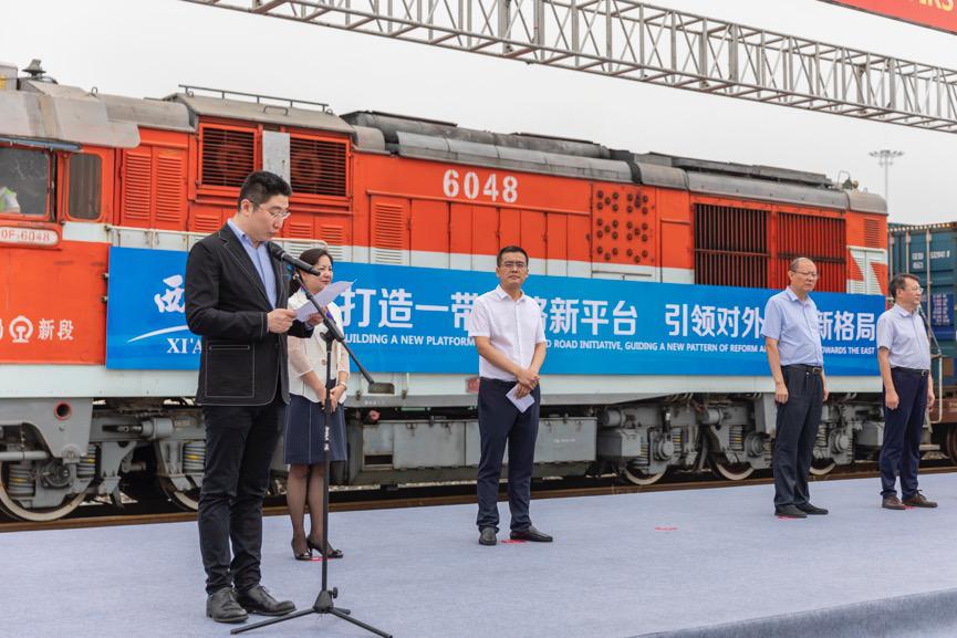 全国二手车出口首单发车仪式在西安举行,优信开拓国际业务新通道
