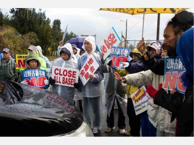 冲绳再次起诉日本安倍政府,要求停止边野古美军基地建设