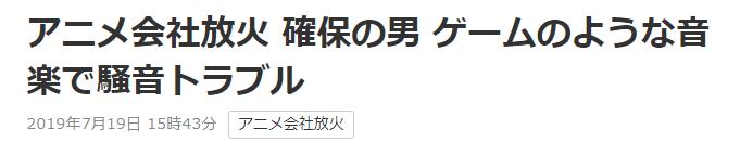 日本京都纵火者被曝:患有精神病,抢劫坐过牢