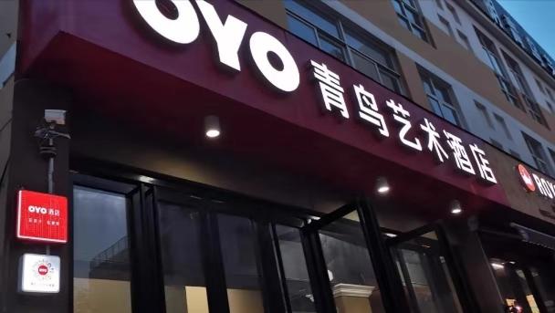 OYO酒店2.0颠覆传统↑店长模式 全国签约超1500家