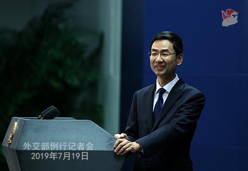 中美双方这次通话是否商定下次要在北京见面?耿爽这样说