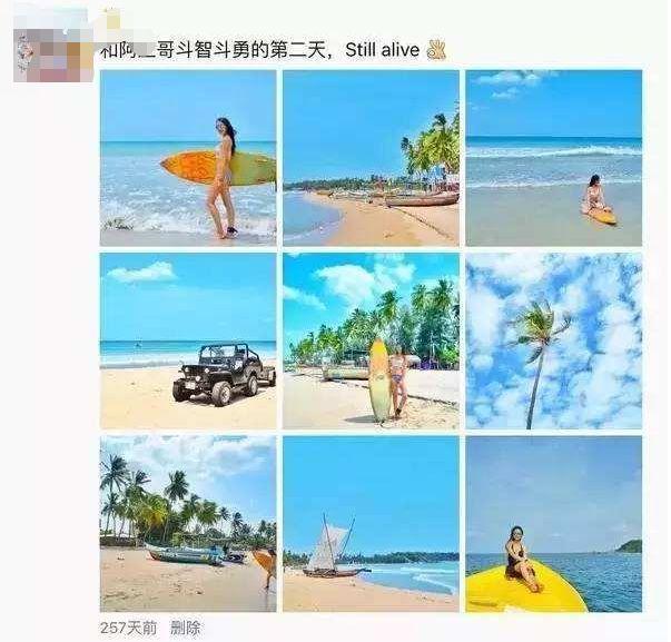 杭州姑娘朋友圈狂晒旅游美照,回来后悔死了!早知道不这样了