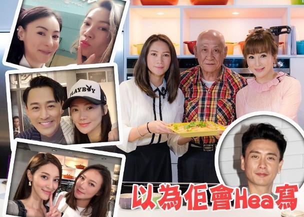 黄宗泽为旧爱朱庭萱写序 女方:本来你懂中文啊?
