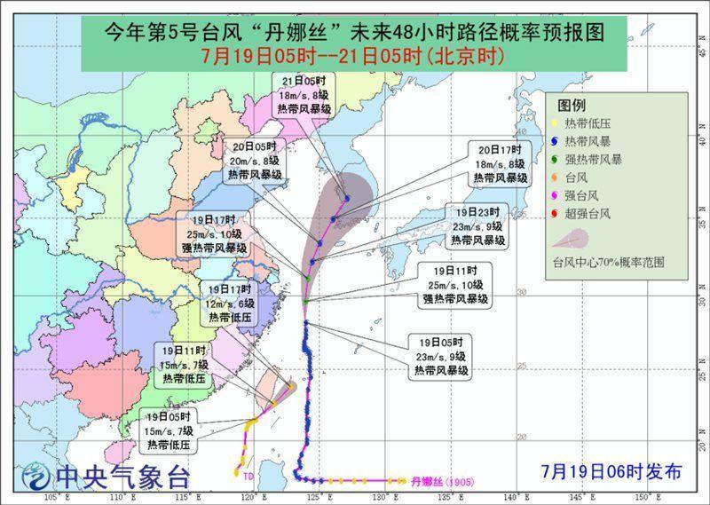 """台风""""丹娜丝""""下午在浙江近海转向 明天登陆朝鲜"""