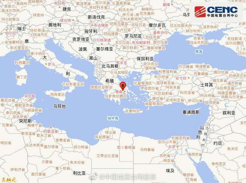 希腊雅典发生里氏5.1级地震 当地电力电信网络一度中断
