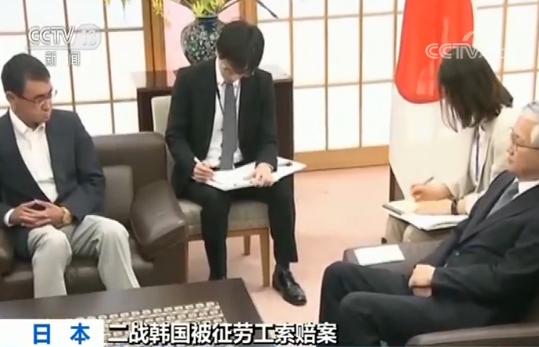日外相召见韩大使 抗议韩方不回应劳工赔偿争议仲裁