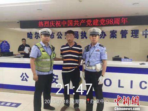 哈尔滨一男子两次酒驾被抓不知悔改 持假驾照酒驾再被查
