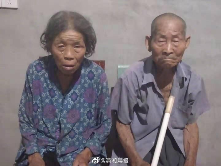 9旬老人被控寻衅滋事 警方:胡噘乱骂引起全村公愤