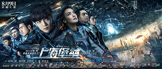 R1SE献唱《上海堡垒》 MV首次公开《无愧》于心