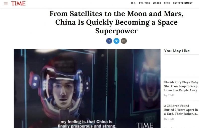 美媒:从月球到火星 中国成太空超级大国