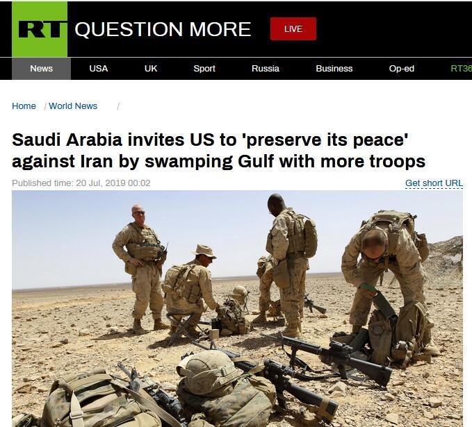 """沙特公开欢迎美国增派部队,还说美军是为了""""维护和平"""""""