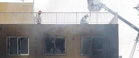 京都动画遭纵火:动画原稿被烧毁