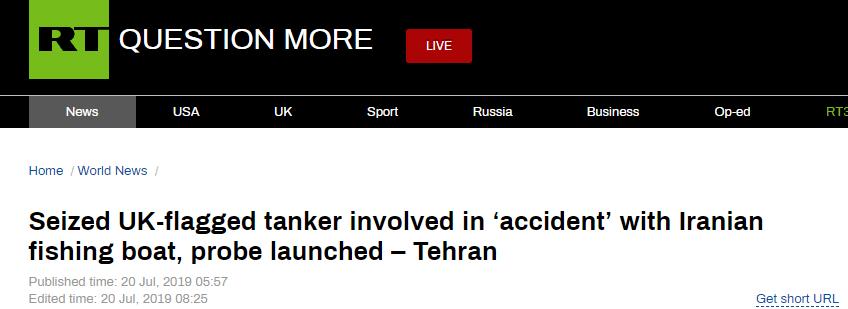 """伊朗官员:被扣押的英油轮与伊朗渔船发生""""事故"""",已启动调查"""