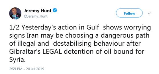 """伊朗扣押英油轮,英外交大臣:伊朗选择一条""""危险道路"""""""