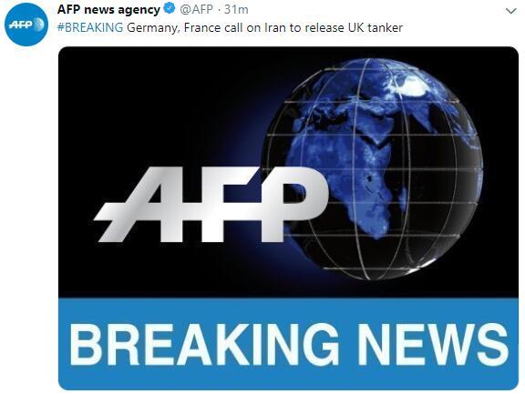"""伊朗扣押油轮后,德法外交部也发声明呼吁""""放船"""""""