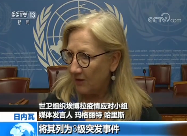 专访世卫组织官员:埃博拉疫情需全球共同应对