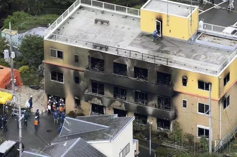 京都动画遭纵火:3部临近完稿的动画原稿被烧毁