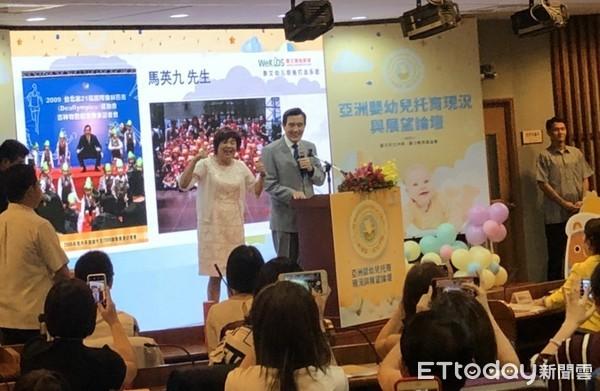 蔡英文任内台湾少了3.2万新生儿 马英九分析原因