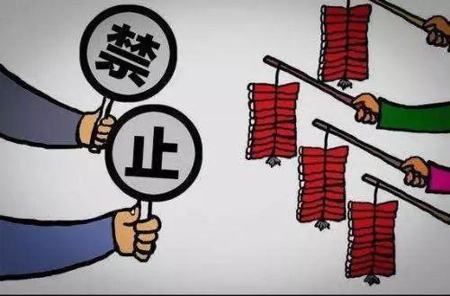 青岛出台规定禁燃烟花爆竹,明年1月1日起开始执行