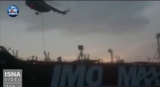 伊朗军方公布油轮扣押视频 并承诺将依法处理