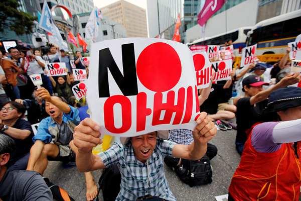 韩国民众集会抗议日本出口管制