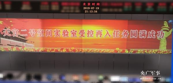 载人航天总师:中国空间站核心舱已完成初样研制