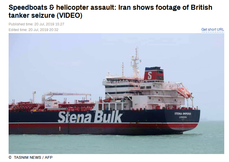 伊朗公布扣押英国油轮视频!俄媒直呼:仿佛电影场景