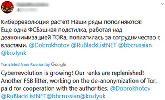 黑客攻入俄联邦安全局承包商服务器 窃取7TB数据