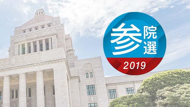 日本参议院选举出口调查:执政联盟获得改选席位的半数以上席位