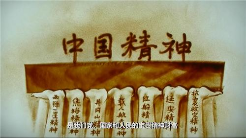 【沙画】薪火相传,载人航天精神新征程