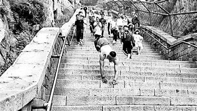 励志!他用11小时倒立登上泰山