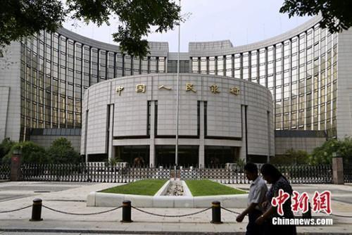 """江苏常州哪里呈现交通事故湖北自愿填写进口""""金融业对外开放11条""""来了!这些新变化要知道"""