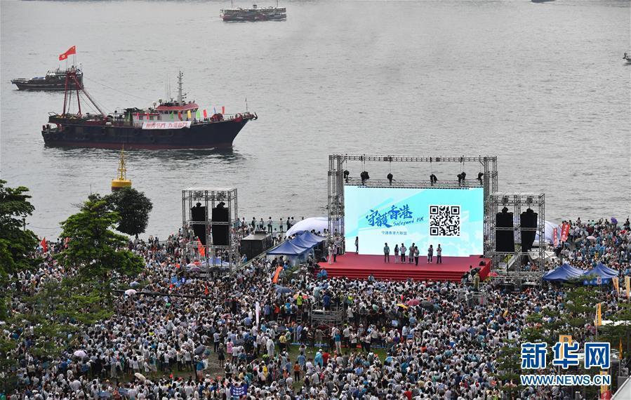 """香港各界举行""""守护香港""""大型集会 期望和平安定"""