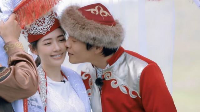 向佐郭碧婷体验草原婚礼  两人深情告白拥吻画面超甜