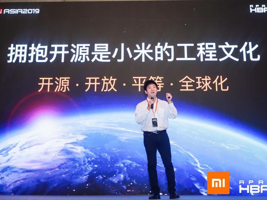 积极拥抱开源 小米主办HBaseCon亚洲峰会