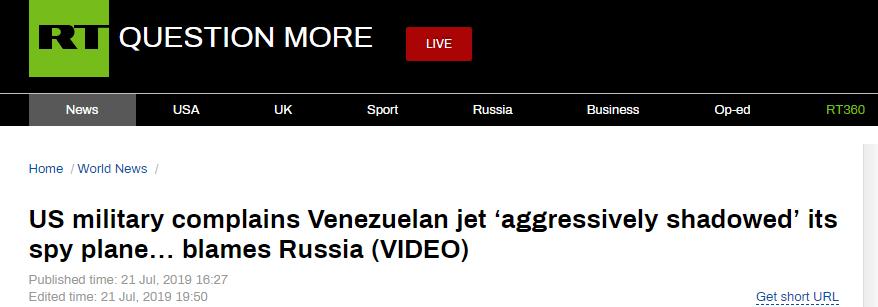 尴尬!美侦察机被委内瑞拉苏-30抓包,事发后赶紧发推
