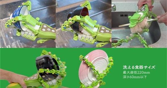 日本发明手持洗碗神器 仅洗碗机十分之一的价格