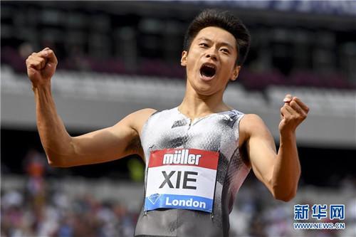 谢震业:破纪录为世锦赛增信心 谢文俊:起跑慢了