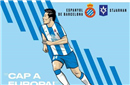 武磊伤愈复出造点,西班牙人热身赛3:1胜法乙队