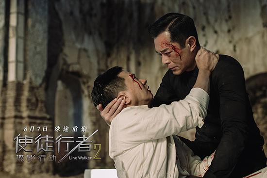 《使徒行者2:谍影行动》发主题曲《如约》MV