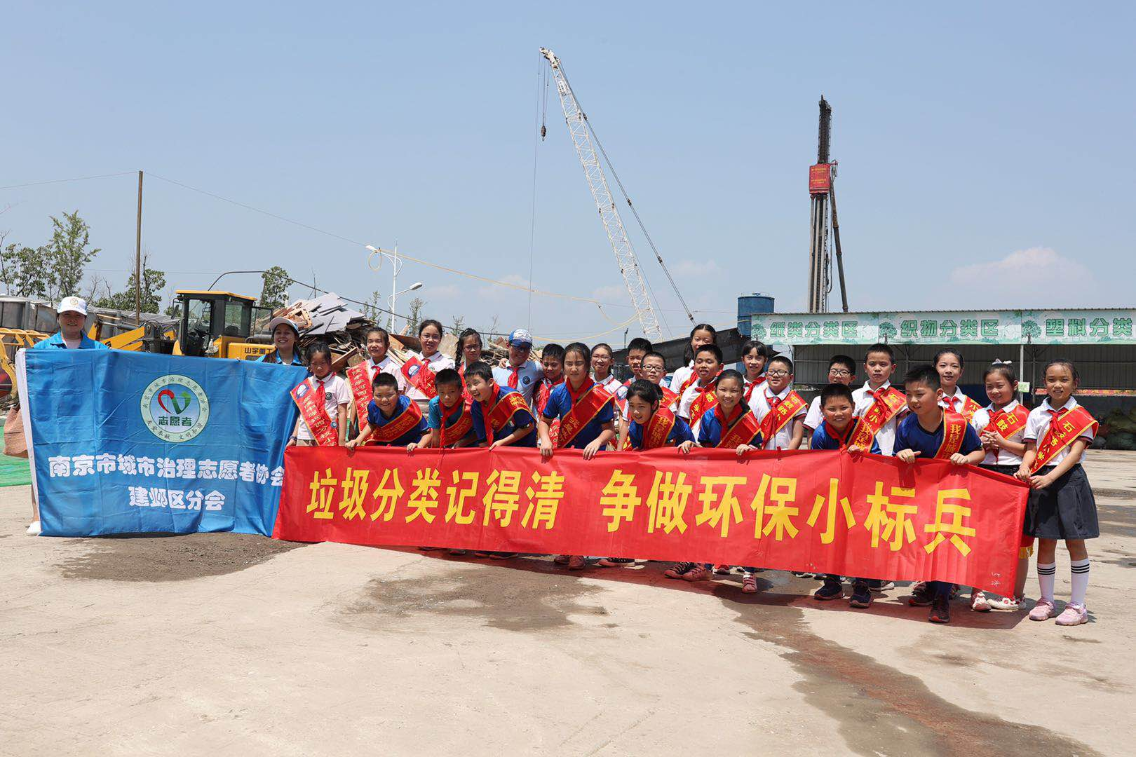 南京建邺雏鹰假日小队活动 30名小学生学习垃圾分类