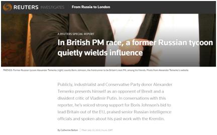 鲍里斯·约翰逊是克里姆林宫代理人?英媒质疑,俄媒反驳