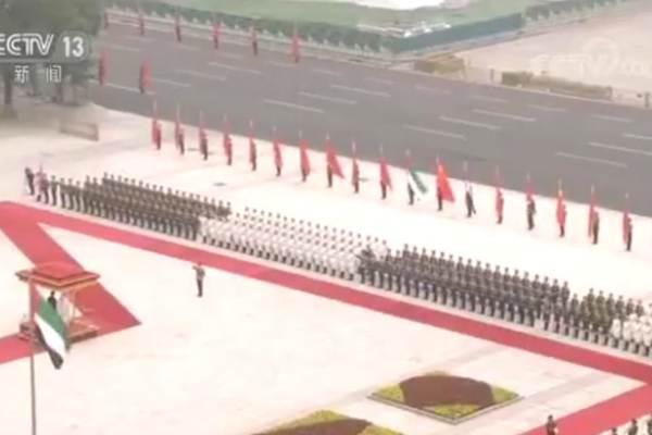 习近平举行仪式欢迎阿联酋阿布扎比王储访华