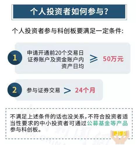 越界采煤致人死亡并瞒报 四川一煤矿3名负责人被移送司法机关