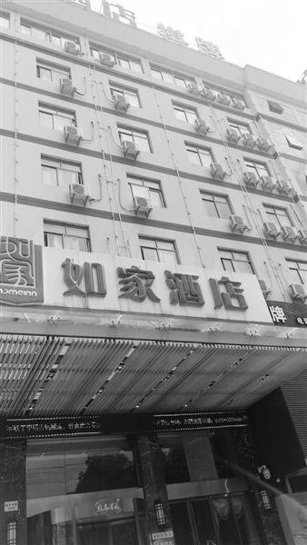 宁波一酒店吹风机漏电致女子受伤 没想经理这么做