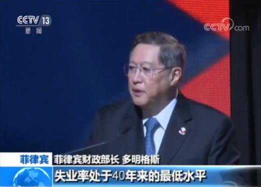 菲总统将发表国情咨文 民调显示80%民众对其表示满意